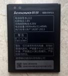 Батарея Bl222 для Lenovo S660