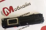 Внешний динамик бузер для Xiaomi Redmi 3