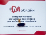 Кнопка Home для Meizu m2 mini