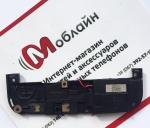 Внешний динамик для DOOGEE X9 mini