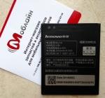 Батарейка BL219 к Lenovo a850+, a880, a889, a916