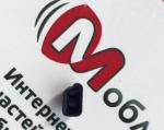 Уплотнитель под датчик приближения для DOOGEE X9 mini