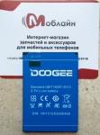 Аккумуляторная батарея для DOOGEE X3