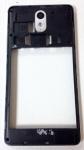 Задняя пластиковая часть для Lenovo vibe p1m