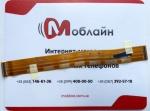Основной шлейф для Meizu m2 note