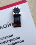 Основная камера для lenovo s90