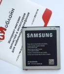 Оригинальная аккумуляторная батарея для Samsung J2