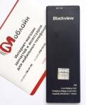 Аккумуляторная батарея A8 для Blackview A8