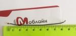 Коаксиальный кабель для Lenovo A6020a46