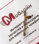Шлейф кнопок управления для Meizu M5