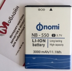 Батарея NB-550 для Nomi i550