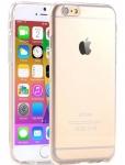 Ультратонкий силиконовый чехол для Iphone 6