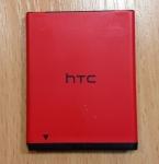 Аккумуляторная батарея для HTC Desire C (PL01100)