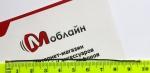 Каоксиальный кабель для Lenovo k5 note k52e78