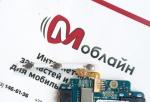 Шлейф кнопок управления для DOOGEE X9 mini