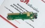 Нижняя плата для Nomi i502