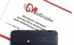 Внешний динамик бузер для Xiaomi Mi4c