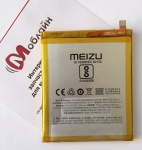 Аккумуляторная батарея BA611 для Meizu M5