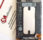 Аккумуляторная батарея BO58100 для HTC 601e