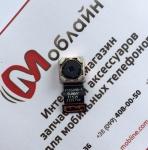 Основная камера для Lenovo S1a40