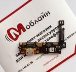 Нижняя плата для Lenovo vibe P1 pro (p1a42)