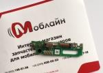 Нижняя плата для Lenovo vibe p1m (p1ma40)