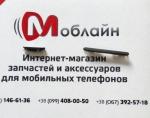 Комплект пластиковых кнопок для Lenovo K10a40