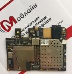 Материнская плата для Lenovo S60-A (новая)