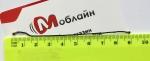 Коаксиальный кабель для Doogee Nova Y100x