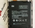 Аккумуляторная батарея для Xiaomi Redmi Note 4x