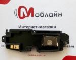 Внешний полифонический динамик для Nomi i5070