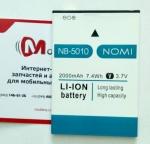 Батарея для Nomi i5010