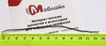 Коаксиальный кабель для Meizu Pro 6