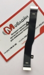 Основной шлейф для Meizu m5 note