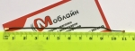 Коаксиальный кабель для Meizu m5 note