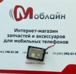 Внешний полифонический динамик для Nomi i5010