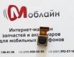 Основная камера для Nomi i5530