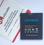 Аккумуляторная батарея B-DG280 для DOOGEE Leo DG280