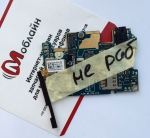 Материнская плата Lenovo p70 (нерабочая)