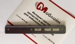 Боковые накладки для Blackview BV6000