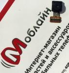 Основная камера PCOFL0002A для Lenovo A1900