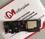 Внешний динамик бузер для Xiaomi Mi5