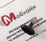 Кнопка Home для Meizu M5