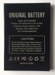 Аккумуляторная батарея для DOOGEE X5 Max