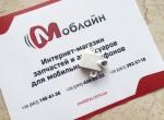 Разъем для наушников для Meizu MX4