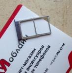 Cardholder для Lenovo S90