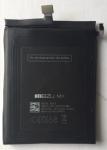 Аккумуляторная батарея B030 для Meizu MX3
