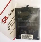 Аккумуляторная батарея BM47 для Xiaomi Redmi 3, 3s, 4x