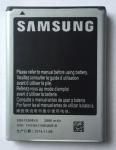 Оригинальная аккумуляторная батарея EB615268VU для Samsung N7000