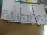 Аккумулятор для Sony Xperia Z1 LIS1529ERPC